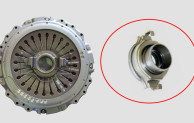 Clutch Release Bearing: Symptoms & Info