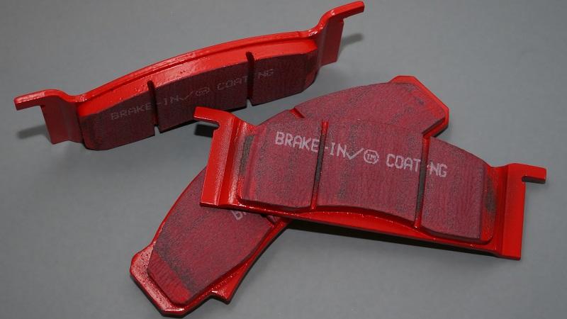 brake pad thickness