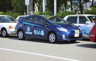 5 Driving Tips For Hybrid Cars