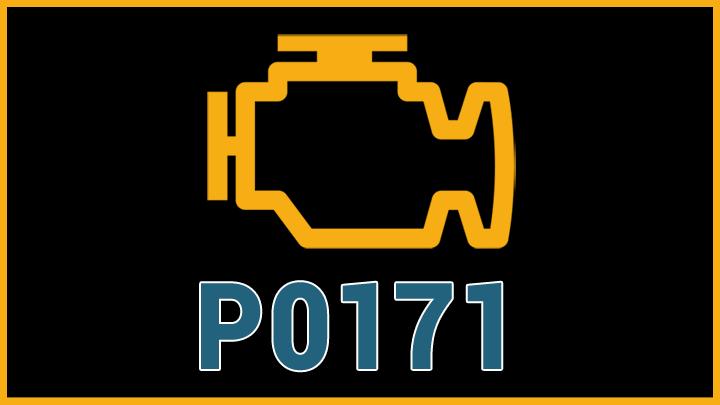 P0171 engine code