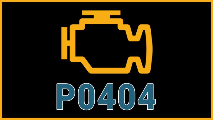 P0404 engine code