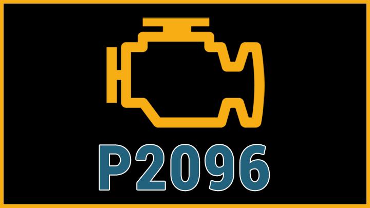 P2096 engine code